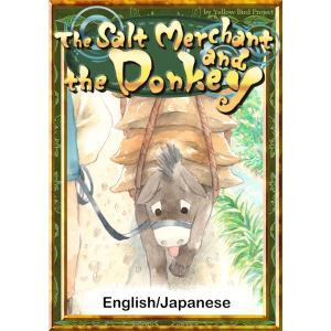 【初回50%OFFクーポン】The Salt Merchant and the Donkey 【English/Japanese versions】|ebookjapan