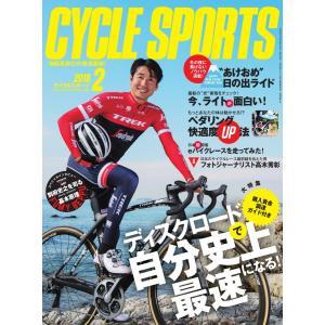 CYCLE SPORTS(サイクルスポーツ)編集部 出版社:八重洲出版 ページ数:161 提供開始日...