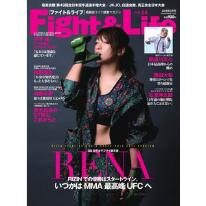 Fight&Life(ファイト&ライフ) 2018年2月号 電子書籍版 / Fight&Life(フ...