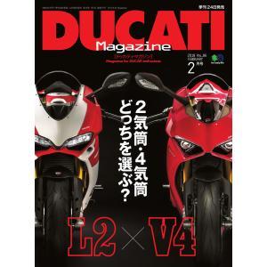 DUCATI Magazine 2018年2月号 電子書籍版 / DUCATI Magazine編集...
