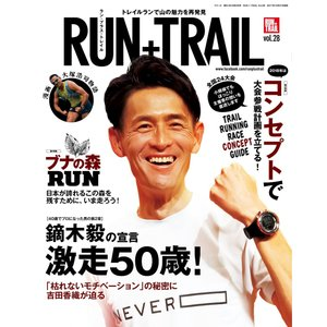 RUN + TRAIL Vol.28 電子書籍版 / RUN + TRAIL編集部