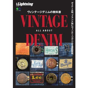 別冊Lightningシリーズ編集部 出版社:エイ出版社 ページ数:169 提供開始日:2018/0...