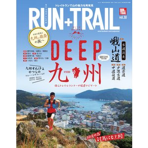 RUN + TRAIL Vol.30 電子書籍版 / RUN + TRAIL編集部