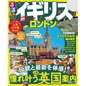 るるぶイギリス ロンドン 電子書籍版 / JTBパブリッシング|ebookjapan