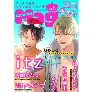 Charles Mag vol.8 -エロきゅん- 電子書籍版|ebookjapan