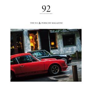 THE 911 & PORSCHE MAGAZINE 92号 電子書籍版 / THE 911 & PORSCHE MAGAZINE編集部 ebookjapan