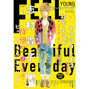 FEEL YOUNG 2018年7月号 電子書籍版 / フィール・ヤング編集部 ebookjapan