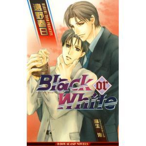 Black or White 電子書籍版 / 遠野春日|ebookjapan