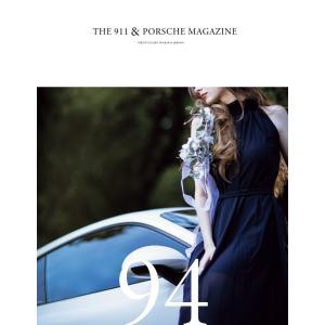 THE 911 & PORSCHE MAGAZINE 94号 電子書籍版 / THE 911 & PORSCHE MAGAZINE編集部 ebookjapan