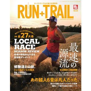 RUN + TRAIL Vol.34 電子書籍版 / RUN + TRAIL編集部