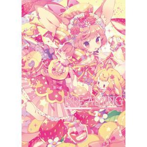 DREAMING yumenouchi artworks 電子書籍版 / 著:夢ノ内千春 編集:一二三書房|ebookjapan