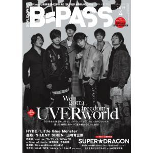 B・PASS (バックステージ・パス) 2019年4月号 電子書籍版 / B・PASS (バックステージ・パス)編集部 ebookjapan