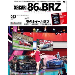 【初回50%OFFクーポン】XaCAR 86 & BRZ Magazine 2019年4月号 電子書籍版|ebookjapan