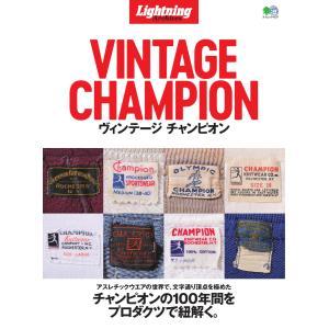 Lightning Archives VINTAGE CHAMPION ヴィンテージ チャンピオン 電子書籍版|ebookjapan