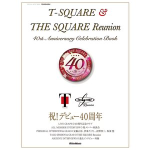 T-SQUARE & THE SQUARE Reunion 40th Anniversary Celebration Book 電子書籍版|ebookjapan