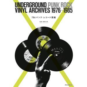 70sパンク・レコード図鑑 電子書籍版 / 監修:板垣正信(NatRecords)|ebookjapan