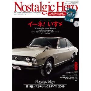 Nostalgic Hero vol.193 電子書籍版 / NostalgicHero編集部|ebookjapan