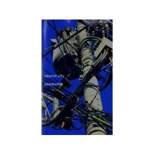 neuron city 電子書籍版 / 著:yasukoma ebookjapan
