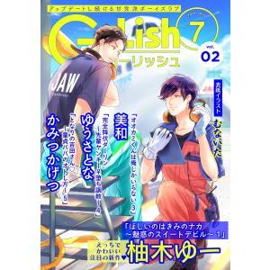 G-Lish2019年7月号 Vol.2 電子書籍版 / G-Lish編集部 ebookjapan