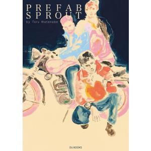 プリファブ・スプラウトの音楽 永遠のポップ・ミュージックを求めて 電子書籍版 / 著:渡辺亨|ebookjapan