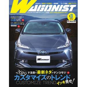 【初回50%OFFクーポン】Wagonist (ワゴニスト) 2019年3月号 電子書籍版 / Wagonist (ワゴニスト)編集部|ebookjapan