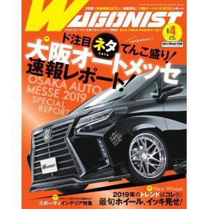 【初回50%OFFクーポン】Wagonist (ワゴニスト) 2019年4月号 電子書籍版 / Wagonist (ワゴニスト)編集部 ebookjapan