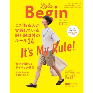 LaLa Begin 8・9 2019 電子書籍版 / LaLa Begin編集部|ebookjapan