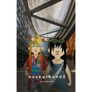 background2 電子書籍版 / 著:yasukoma ebookjapan