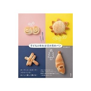 吉永麻衣子 出版社:新潮社 ページ数:102 提供開始日:2019/09/13 タグ:趣味・実用 料...