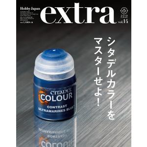 ホビージャパンエクストラ 2019 Summer 電子書籍版 / ホビージャパン編集部 ebookjapan