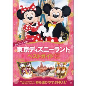 講談社 出版社:講談社/文芸 連載誌/レーベル:Disney in Pocket ページ数:232 ...