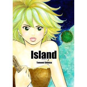 Island 電子書籍版 / 著:清水ともみ ebookjapan