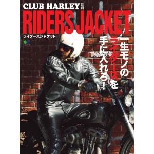 CLUB HARLEY 別冊編集部 出版社:エイ出版社 ページ数:134 提供開始日:2019/10...