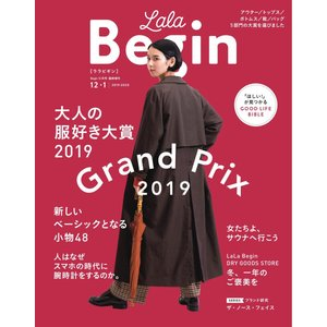LaLa Begin 12・1 2019-2020 電子書籍版 / LaLa Begin編集部|ebookjapan