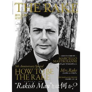 THE RAKE JAPAN EDITION ISSUE 31 電子書籍版 / THE RAKE JAPAN EDITION編集部|ebookjapan
