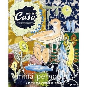 Casa BRUTUS特別編集 ミナ ペルホネンと皆川 明 完全版 電子書籍版 / カーサブルータス...
