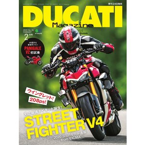DUCATI Magazine 2020年2月号 電子書籍版 / DUCATI Magazine編集...