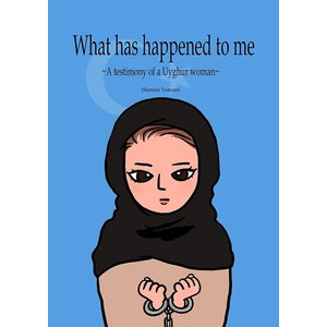 What has happened to me 〜A testimony of a Uyghur woman〜 電子書籍版 / 著:清水ともみ ebookjapan