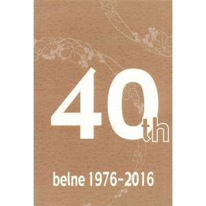 belne マンガ描き40周年記念本 40th 電子書籍版 / 著者:BELNE|ebookjapan