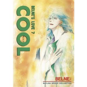 蒼の男-7 COOL 電子書籍版 / 著者:BELNE|ebookjapan