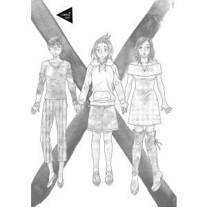 【無料連載】親友いないの誰? 第3話 電子書籍版 / 山田可南|ebookjapan
