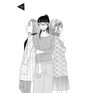 【無料連載】親友いないの誰? 第5話 電子書籍版 / 山田可南 ebookjapan