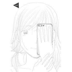 【無料連載】親友いないの誰? 第9話 電子書籍版 / 山田可南|ebookjapan