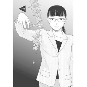 【無料連載】親友いないの誰? 第23話 電子書籍版 / 山田可南 ebookjapan