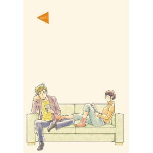 【無料連載】親友いないの誰? 第27話 電子書籍版 / 山田可南|ebookjapan