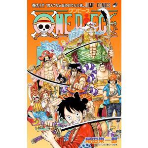 ONE PIECE モノクロ版 (96) 電子書籍版 / 尾田栄一郎