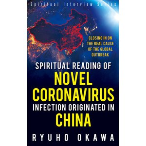 Spiritual Reading of Novel Coronavirus Infection Originated in China ―Clos|ebookjapan