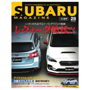 【初回50%OFFクーポン】SUBARU MAGAZINE(スバルマガジン) Vol.28 電子書籍版|ebookjapan
