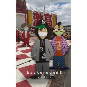 background3 電子書籍版 / 著:yasukoma ebookjapan