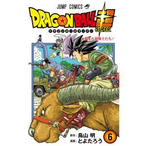 ドラゴンボール超 カラー版 (6) 電子書籍版 / 漫画:とよたろう 原作:鳥山明|ebookjapan
